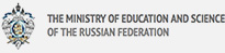 Ministry of Education and Science of the Russian Federation