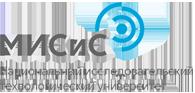 Бакалавриат, специалитет - МИСиС