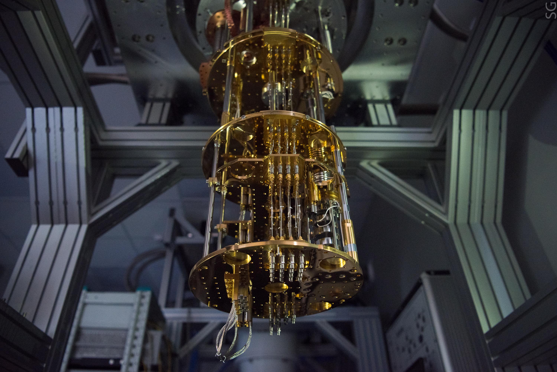 квантовый компьютер фото расскажу